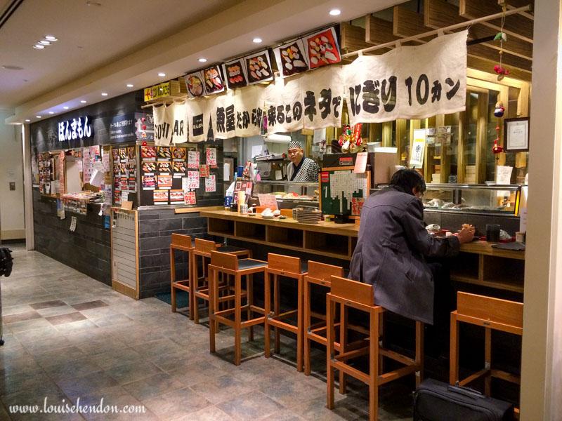 Honmamon Sushi Bar (ほんまもん), Osaka Airport (Terminal 1, 2F), Japan