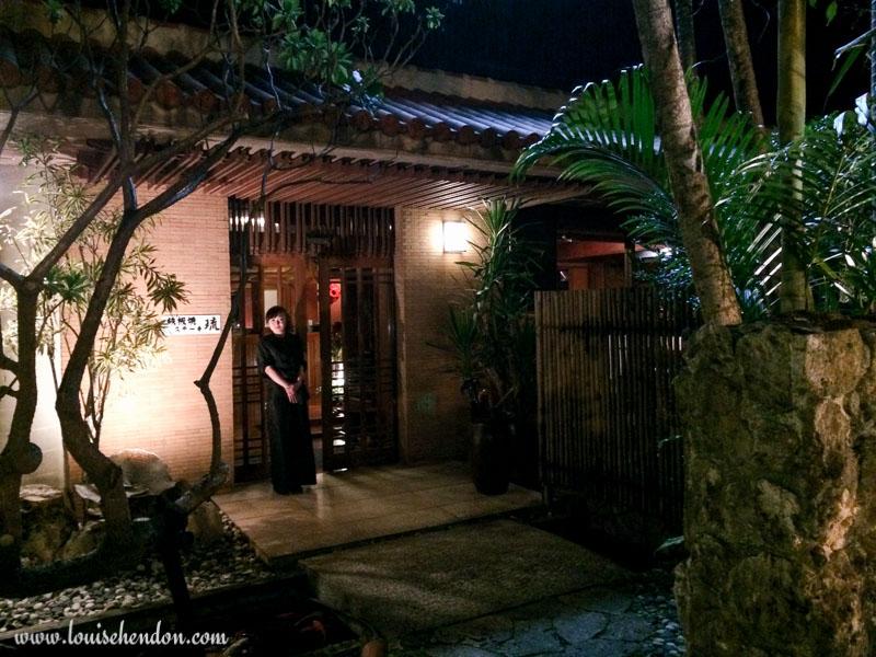 Ryu teppanyaki steak restaurant review, okinawa, japan