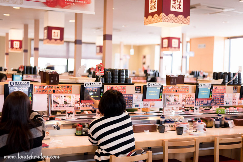 100 yen sushi houes Free essay: 100 yen sushi house qiyang huangfu prepare a service blueprint for the 100 yen sushi house operation what features differentiate 100 yen.