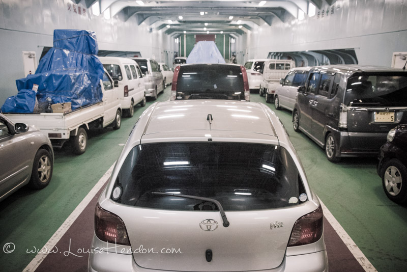 ferry motobu to ie island okinawa japan