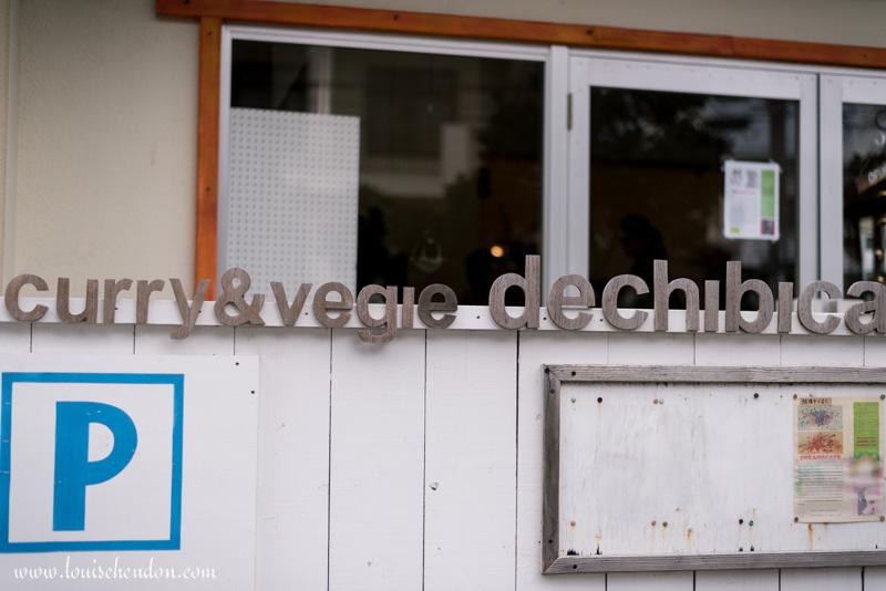 Dechibica Japanese Curry and Vegie Restaurant in Okinawa, Japan