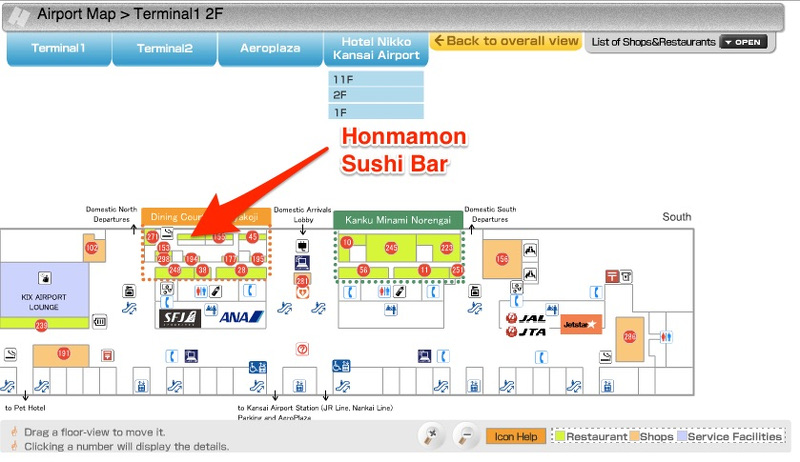 Related Keywords & Suggestions for osaka airport map