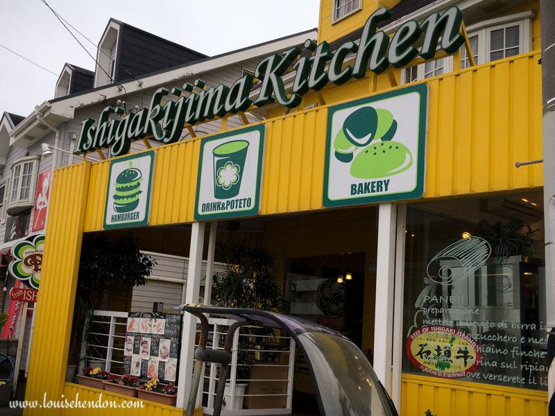 Ishigakijima kitchen ishigaki burger okinawa japan restaurant review