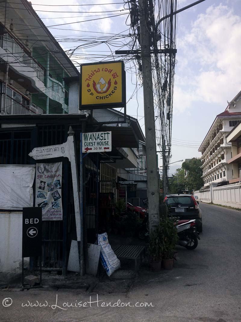 SP Chicken Chiang Mai Thailand