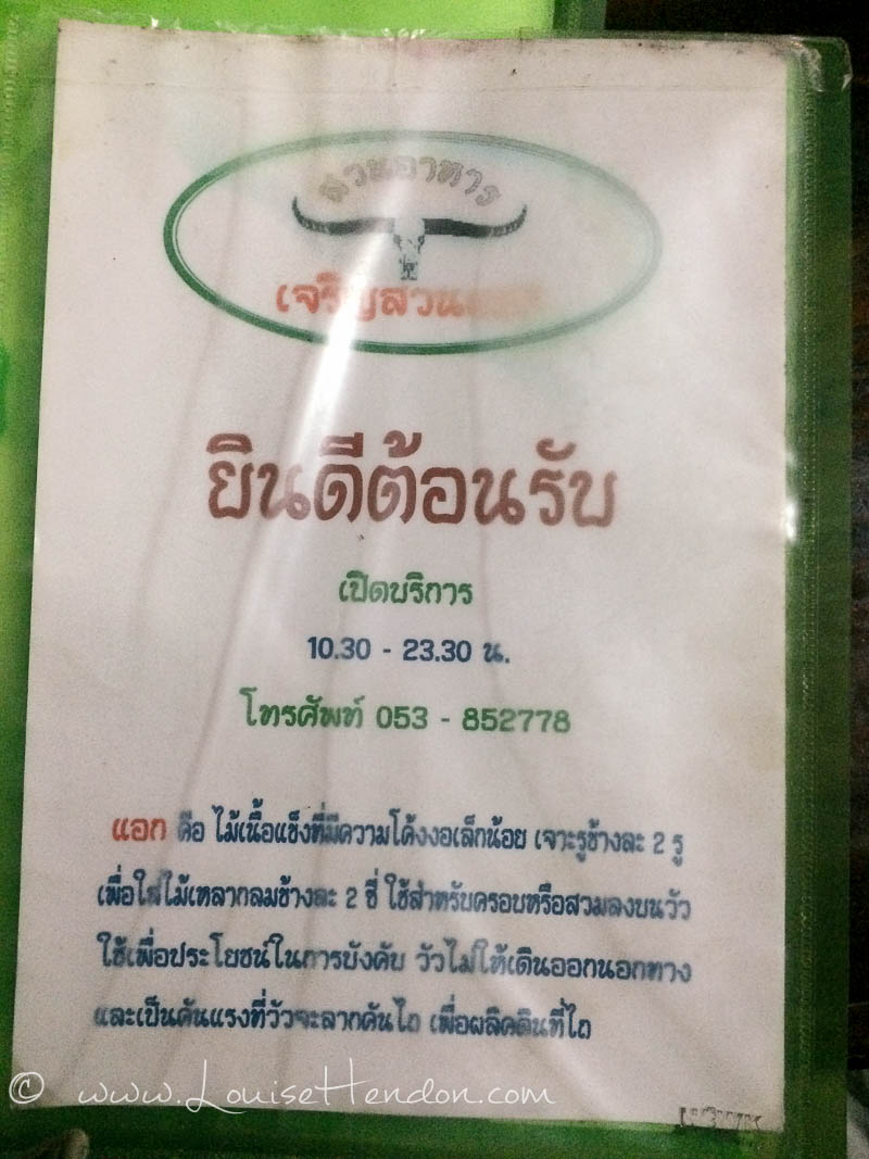 Menu at Chareon Suan Ake Restaurant in Chiang Mai, Thailand