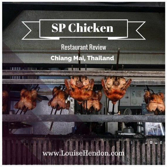 SP Chicken Chiang Mai Restaurant Review