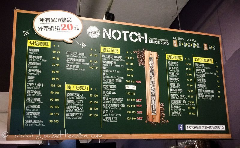 notch cafe taipei near taipei main station