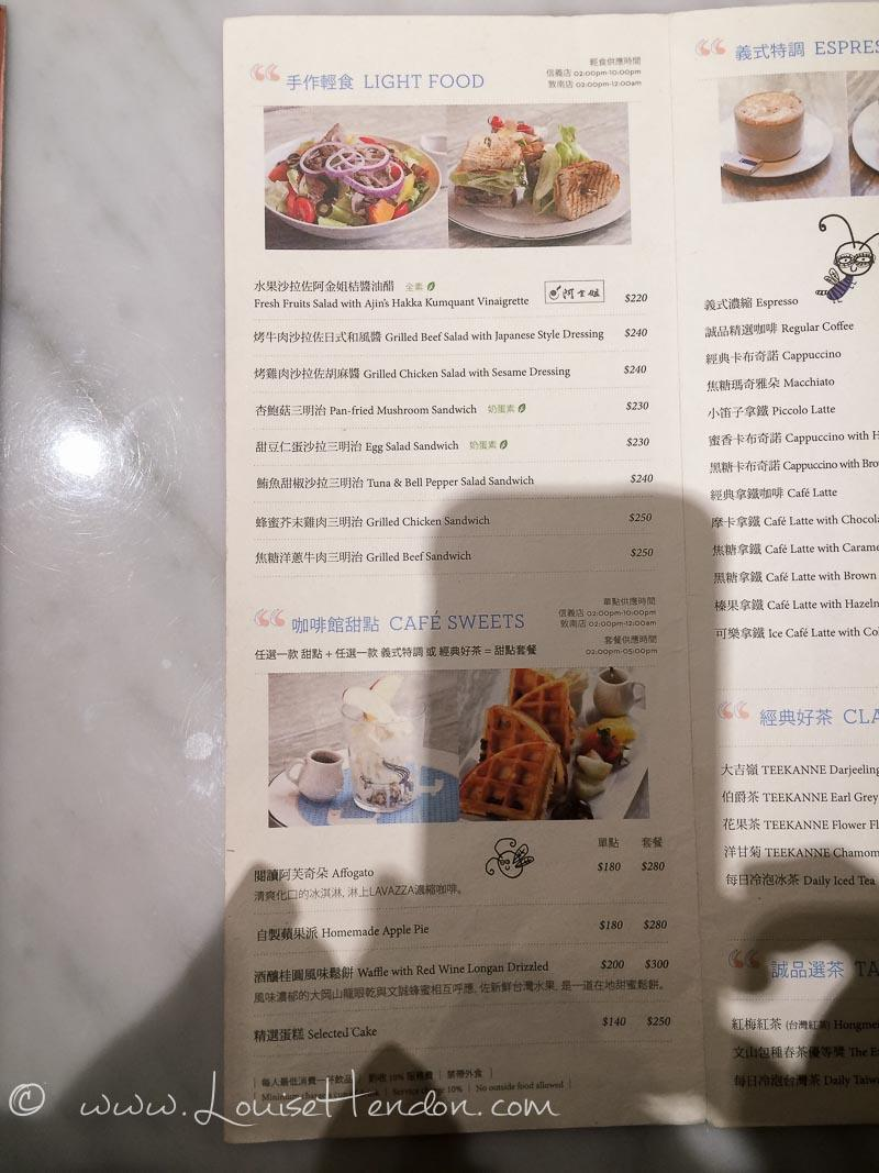 menu at eslite cafe (dun nan store) in taipei