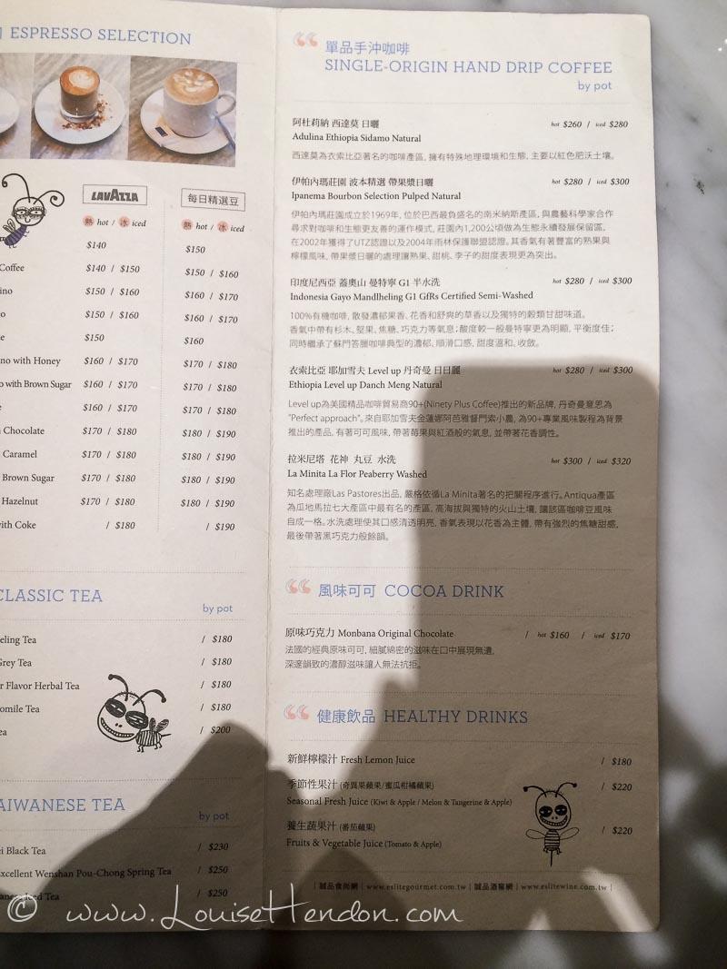 menu at eslite cafe (dun nan store) in taipei