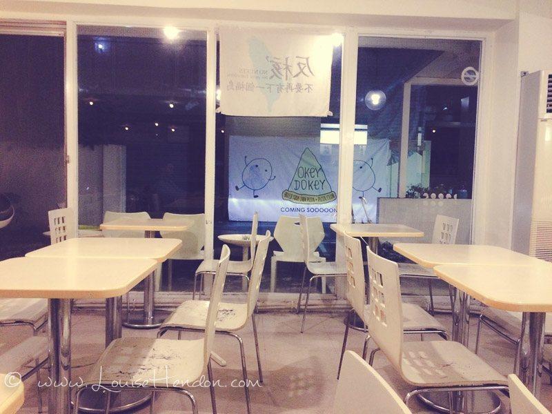 4am cafe in taipei, taiwan