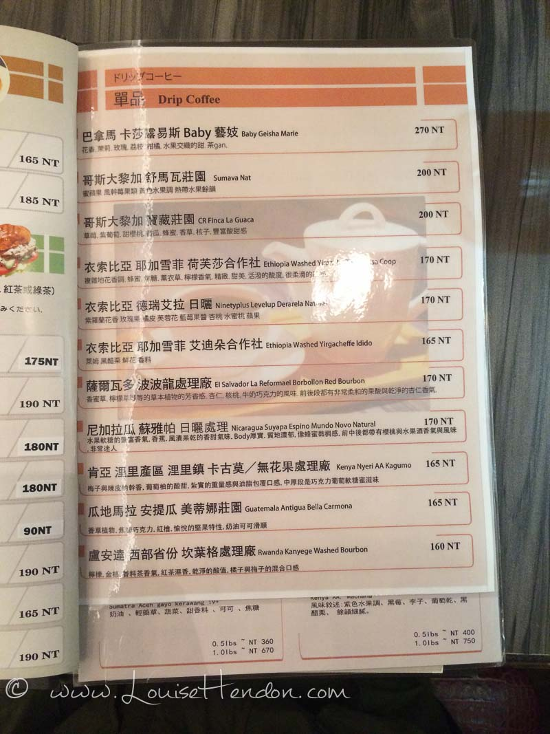 Menu at Cafe Lotty in Taipei